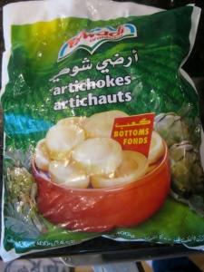 Frozen Artichoke Bottoms